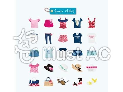 夏服のパック