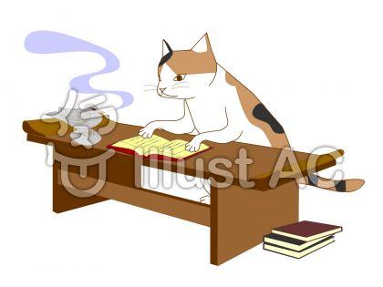 文月猫のイラスト