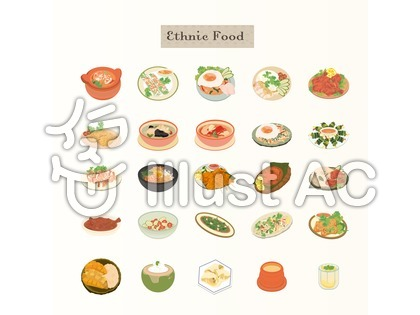 エスニックな食べ物