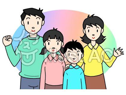 家族.3のイラスト