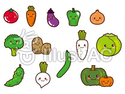 野菜のイラストイラスト No 853586無料イラストならイラストac