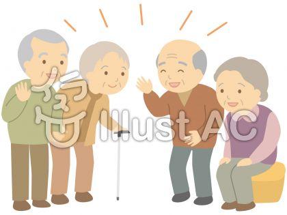 二組のおじいさんとおばあさんが談笑しているイラスト