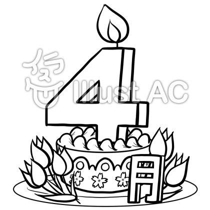 誕生日ケーキ4月線画塗り絵イラスト No 無料イラストなら イラストac