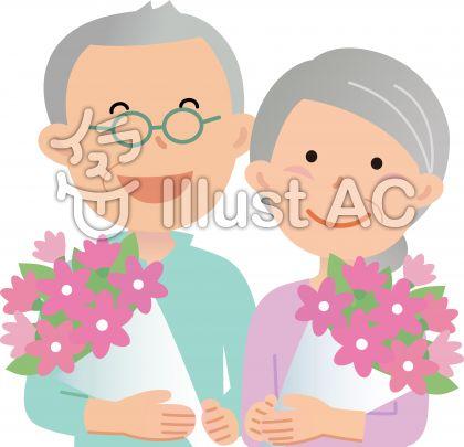 おじいさんとおばあさんが花束をもらって喜んでいるイラスト