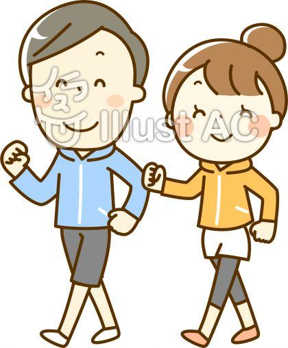 ウォーキングをする男性と女性イラスト - No: 907546/無料 ...