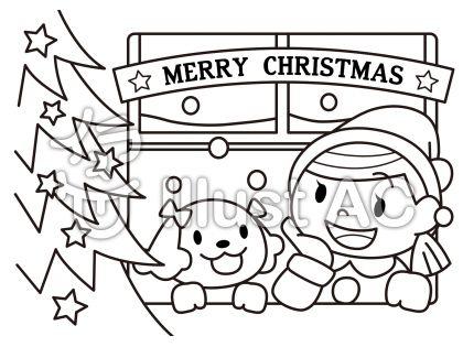 A4クリスマス塗り絵女の子イラスト No 911211無料イラストなら