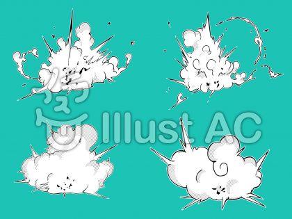 爆発セット1
