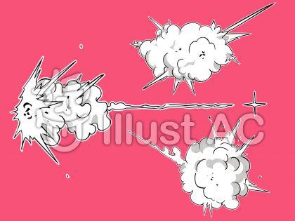 爆発セット2