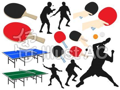 卓球ラケットイラスト 無料イラストなら イラストac