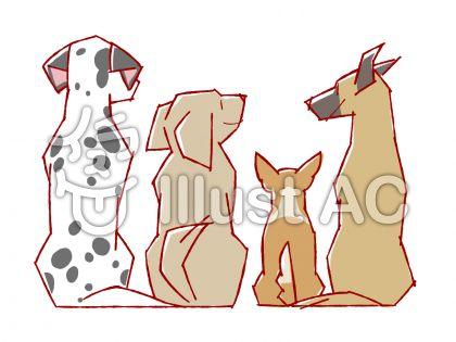 4匹の犬の後ろ姿のイラストイラスト No 947466無料イラストなら