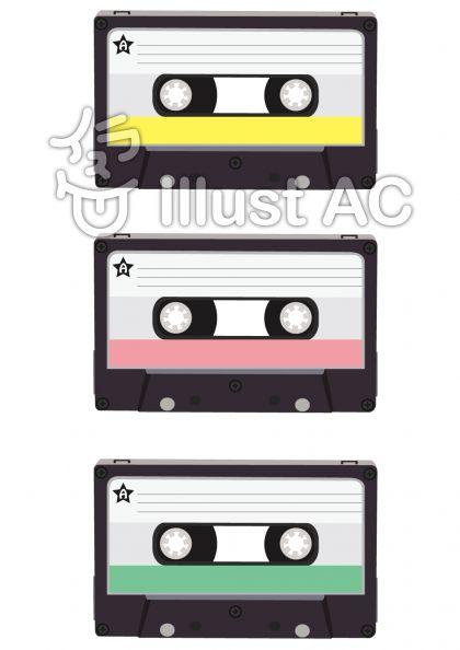 カセットテープイラスト無料イラストならイラストac