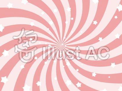 放射2・ピンク