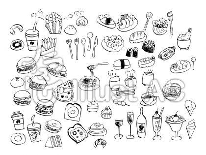 食べ物イラスト無料イラストならイラストac