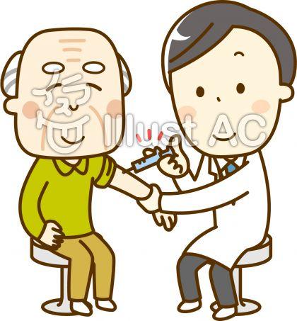 予防接種_高齢男性