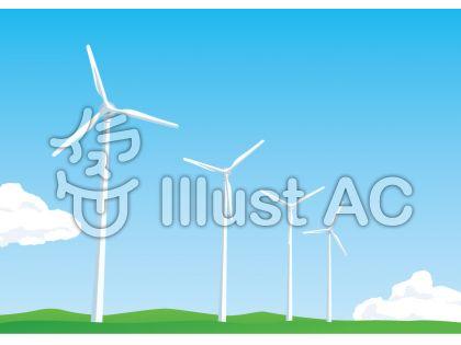 風力発電イラスト無料イラストならイラストac