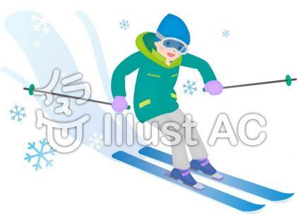 スキーイラスト無料イラストならイラストac