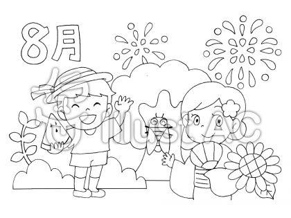 8月カレンダー塗り絵用イラスト No 1070164無料イラストなら