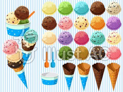 アイスクリームセットイラスト No 1097199無料イラストなら