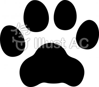 犬の足跡イラスト 無料イラストなら イラストac