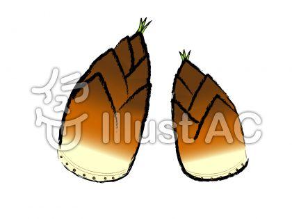和風素材 たけのこ 筍 竹の子イラスト No 1132786無料