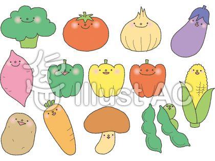 野菜キャライラスト無料イラストならイラストac