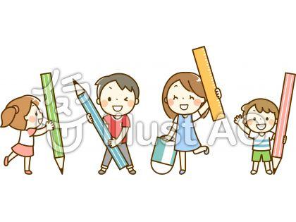 小学生の男女4人が鉛筆や定規を持って立っているイラスト