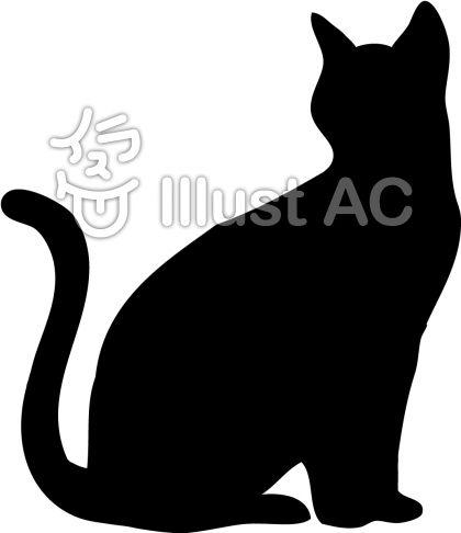 猫シルエットイラスト無料イラストならイラストac