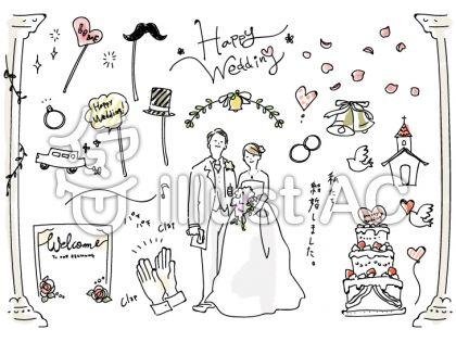 結婚式に使えるかもウェディングイラストイラスト , No 1206727