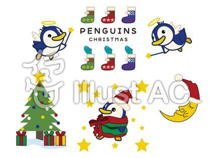 ペンギンクリスマス
