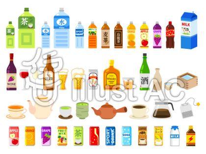 ドリンクのイラスト。お茶、水、スポーツドリンク、麦茶、急須、オレンジジュース、りんごジュース、牛乳、ぶどうジュース、ワイン、ウイスキー、ビール、コーヒー