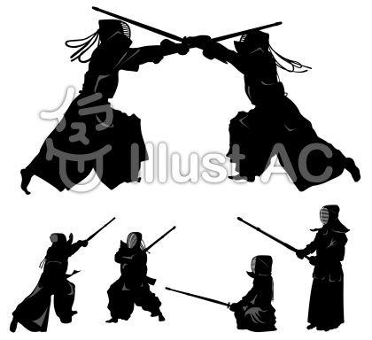 剣道イラスト無料イラストならイラストac
