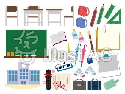 イスと机、ランドセル、黒板、三角定規、校舎、卒業証書、上ばき、傘、カバンのフリー素材