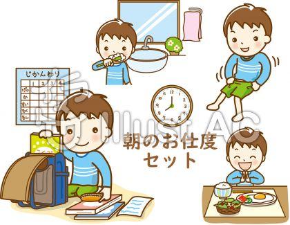 朝の支度をする小学生男子のフリー素材