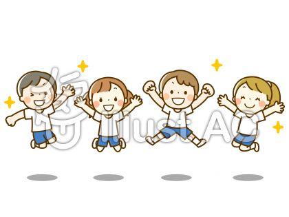 小学生の男女4人が体操服を着てジャンプしているイラスト