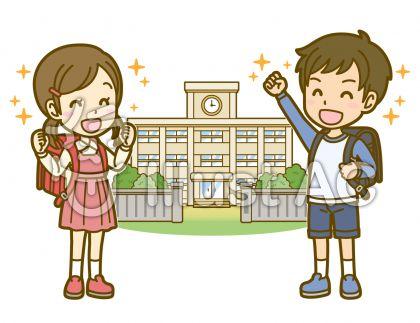 校舎の前の男子と女子のイラスト