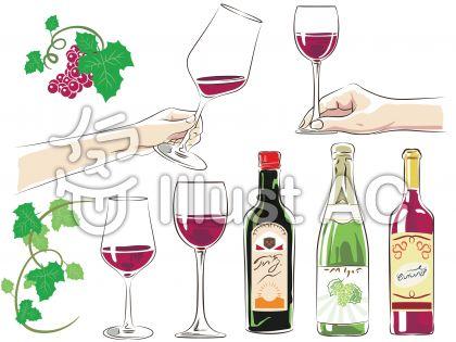 ワインセット1