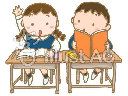 教室の机について手を上げる女の子と男の子のフリー素材
