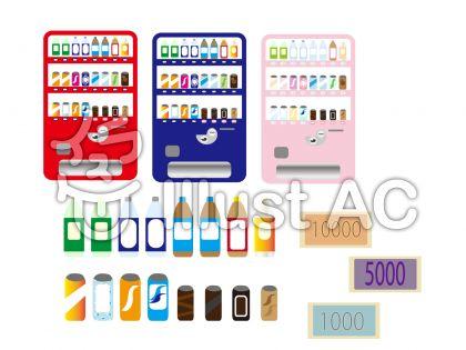 自動販売機、ペットボトル、缶のソフトドリンクのイラスト