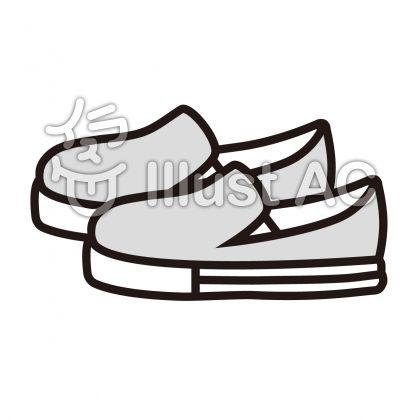 運動靴イラスト/無料イラストなら「イラストAC」
