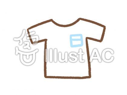 Tシャツイラスト無料イラストならイラストac