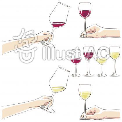 ワインセット2
