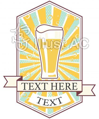 グラスビールのポップ2