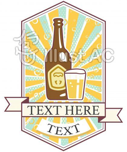 瓶ビールのポップ2