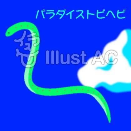 トップ100かっこいい 蛇 イラスト シルエット , Illustrations