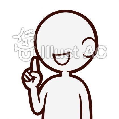 イラスト素材:指を立てて発案する人